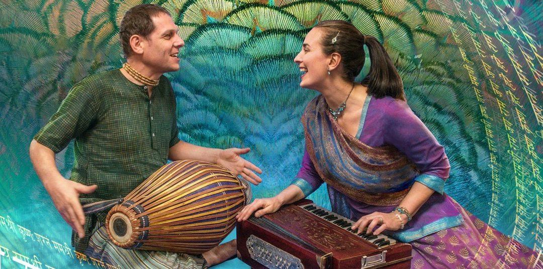 Kirtan with Prema Hara 11/2 in Sarasota Florida