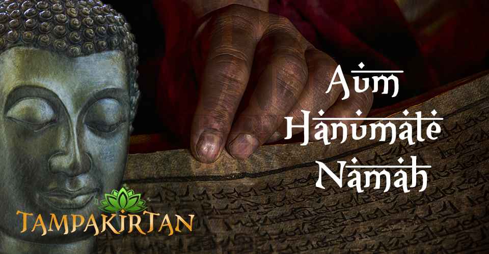 Aum Hanumate Namah