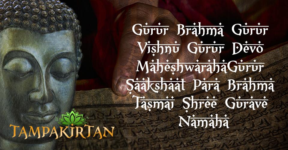 Mantra: Gurur Brahma Gurur Vishnu Gurur Devo Maheshwaraha Gurur Saakshaat Para Brahma Tasmai Shree Gurave Namaha