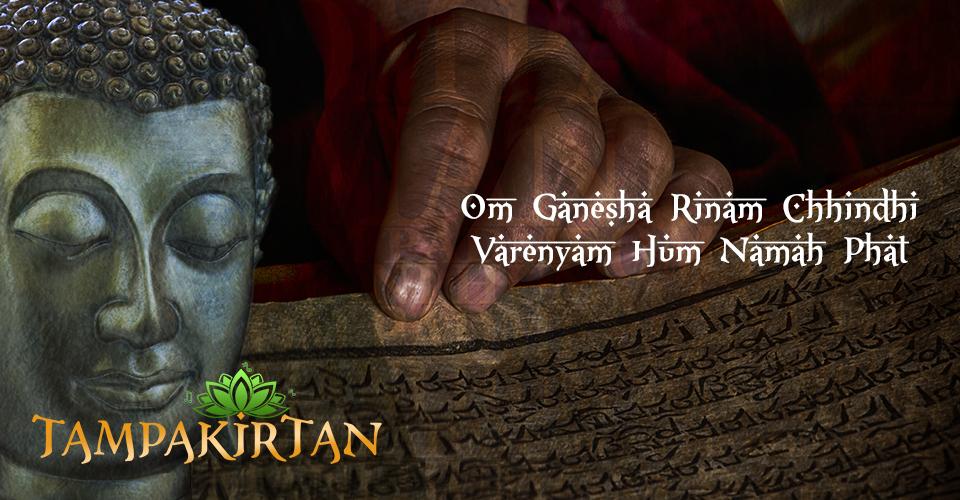 Rinharta Ganapati Mantra
