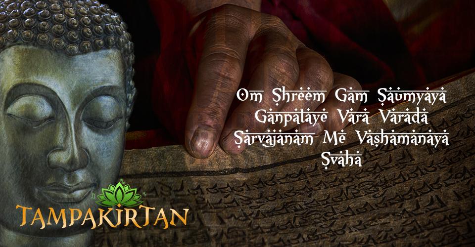 Shri Lakshmi Vinayaka Mantra