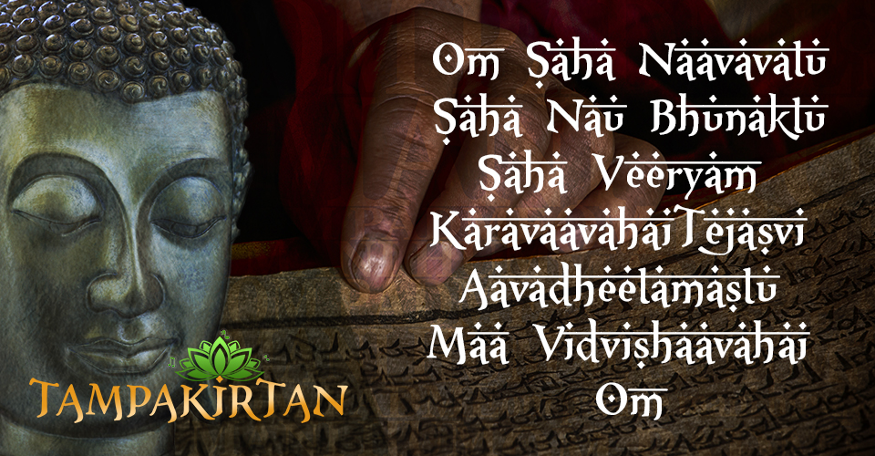 Mantra: Shanti Mantra